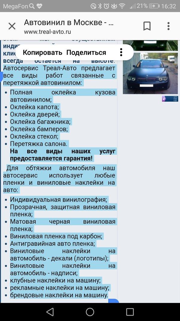 Займ под птс авто Полесский проезд займ под птс Шипиловская улица