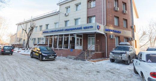 фотография Медицинского центра Медюнион на улице Никитина