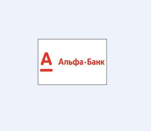 кредит европа банк в спб адреса отделений в спб режим работы