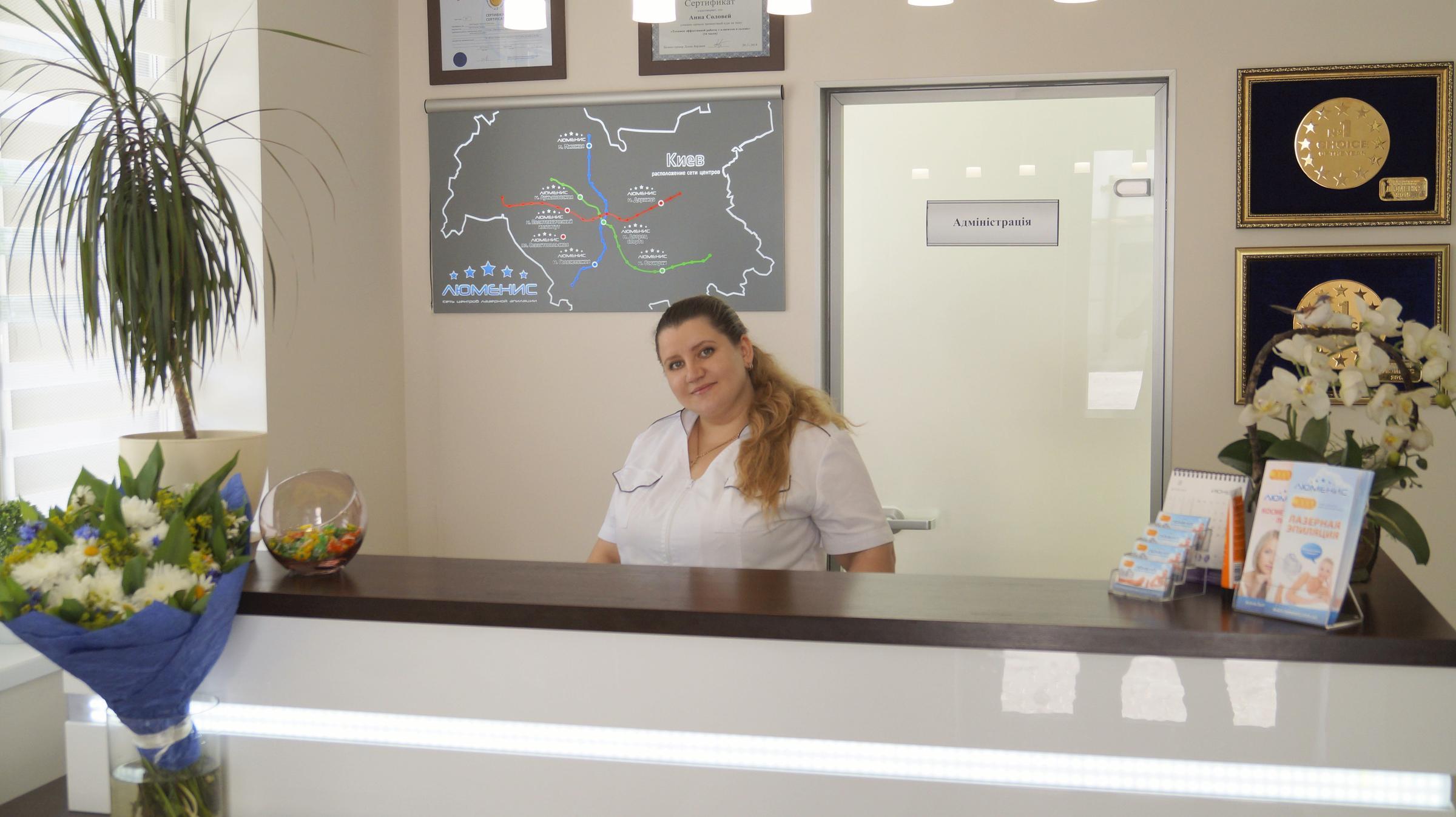 фотография Центра эпиляции Люменис на метро Лукьяновская