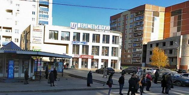 фотография ТЦ Шереметьевский на улице Новосёлов