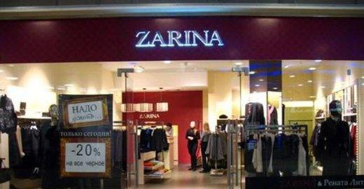 b08c1caa14e7 Магазин женской одежды ZARINA в ТЦ Ладья - отзывы, фото, каталог товаров,  цены, телефон, адрес и как добраться - Одежда и обувь - Москва - Zoon.ru
