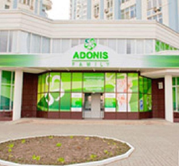 фотография Центра здоровья семьи ADONIS FAMILY на Осокорках