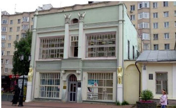 фотография Областная стоматологическая поликлиника на Большой Покровской улице, 40