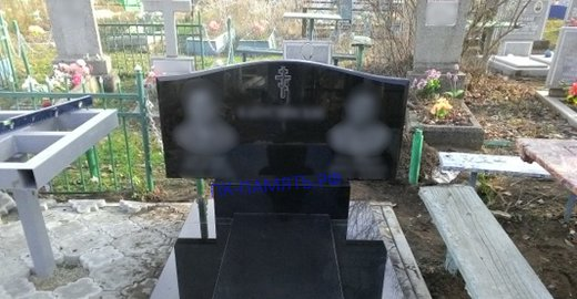 Цены на памятники в ставрополе в центре поминальные дни после похорон