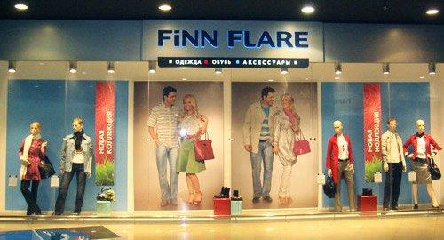 d4b2351e43d6 Магазин одежды Finn Flare в ТЦ Облака - отзывы, фото, каталог товаров,  цены, телефон, адрес и как добраться - Одежда и обувь - Москва - Zoon.ru