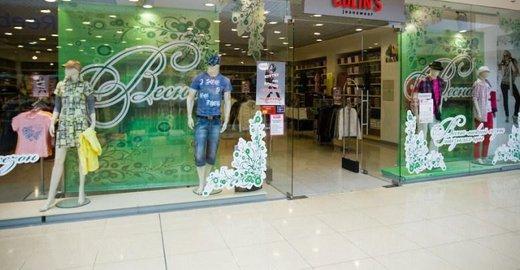 Купить одежду от COLIN S в интернет-магазине Lamoda ru!