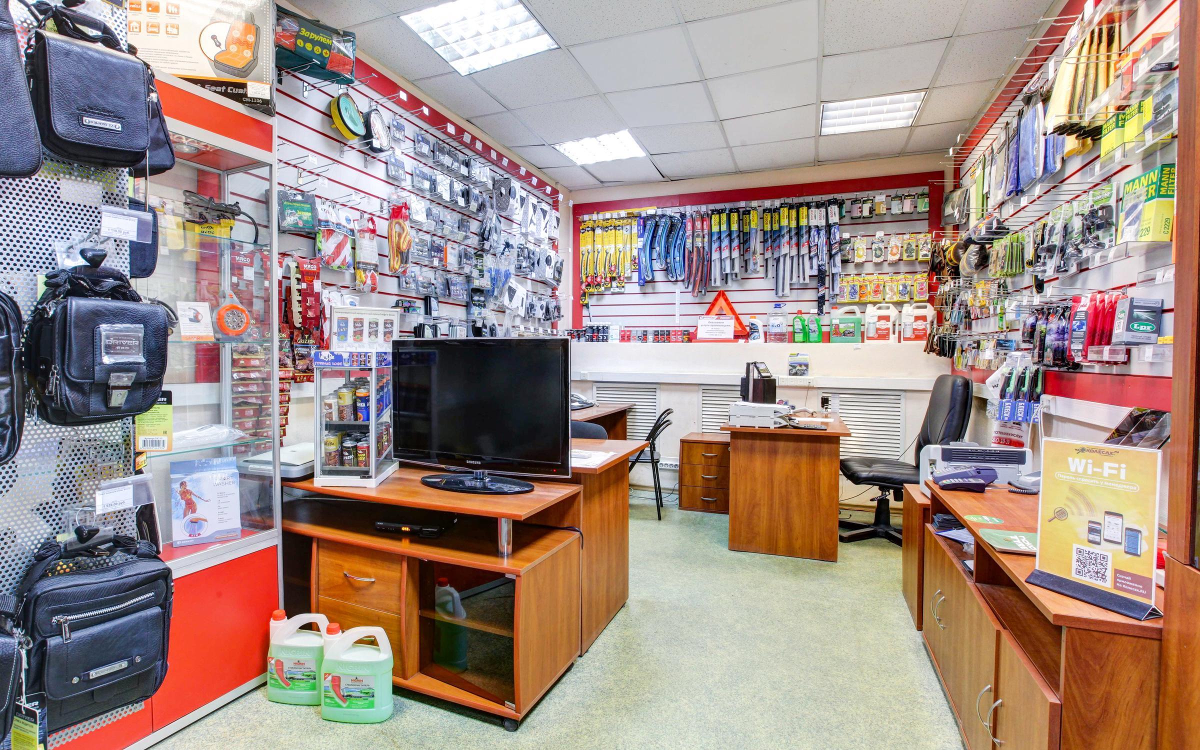 фотография Сервисного центра На Колесах.ru в Строгино