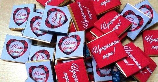 фотография Магазина подарков Шоколадно на Красной площади