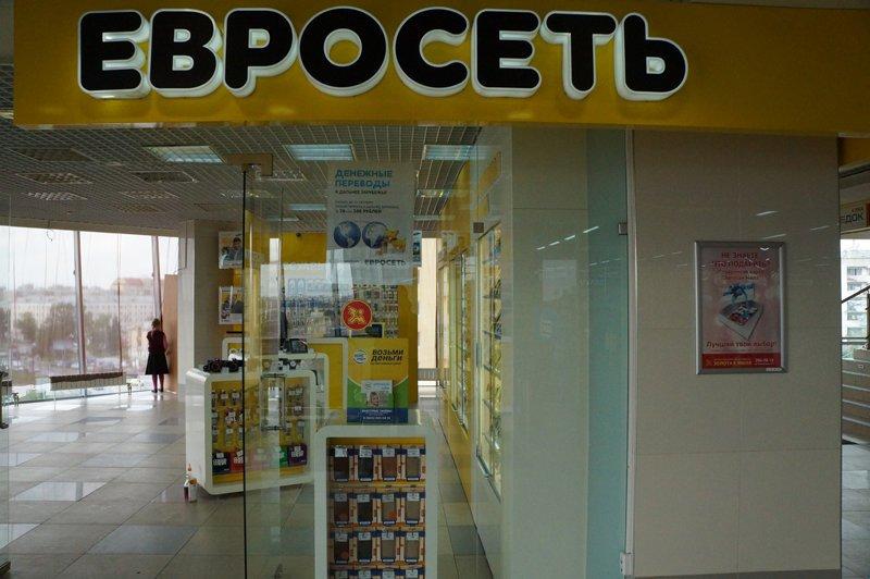 Евросеть Магазины В Москве Рядом Со Мной