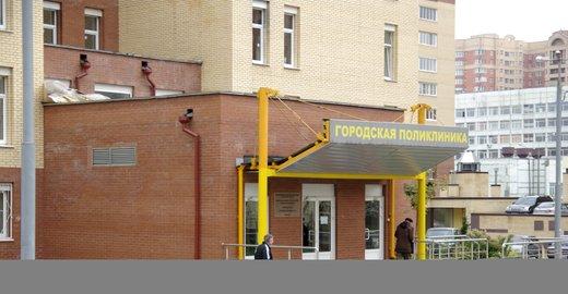 Городская больница 8 барнаул главный врач