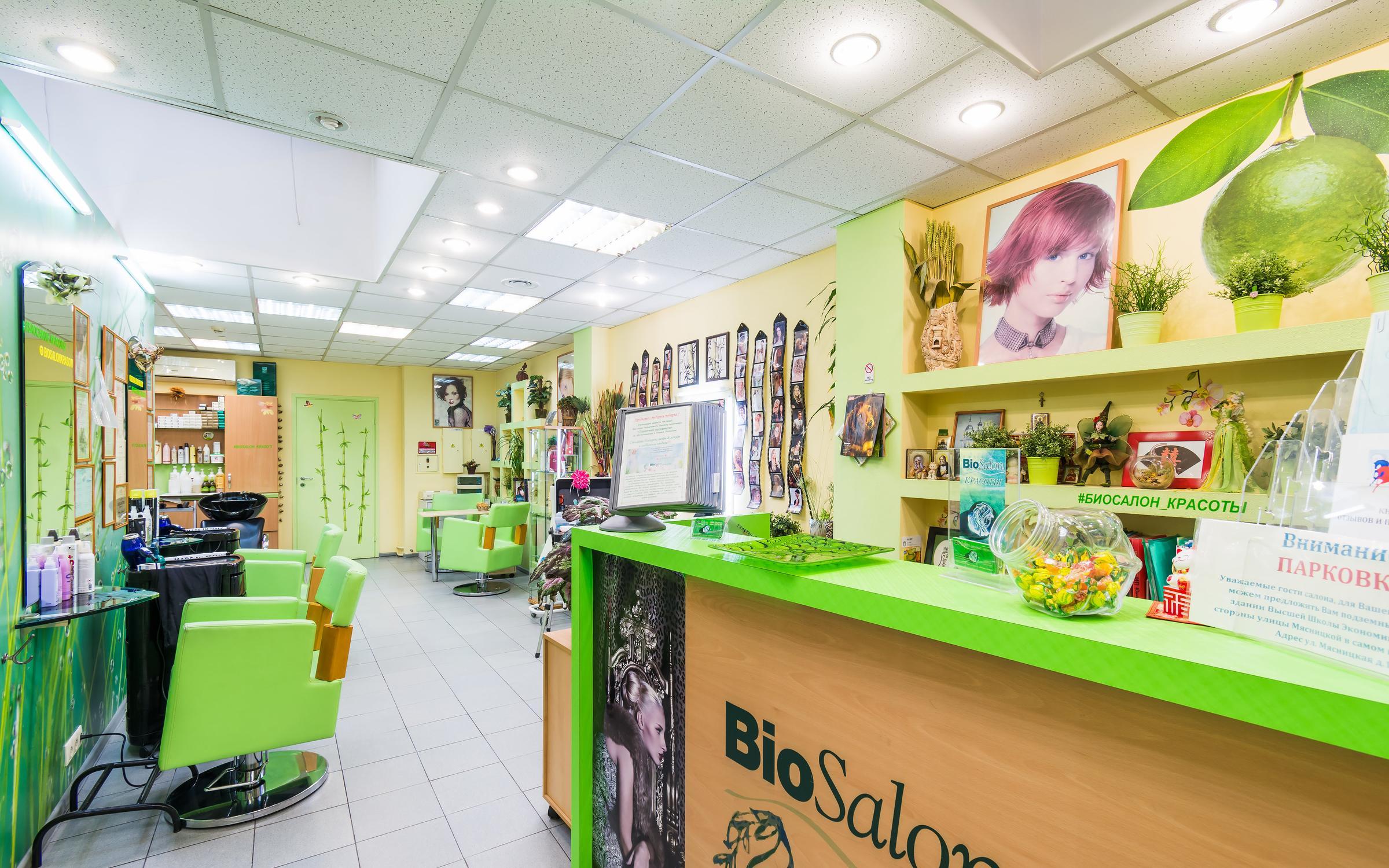фотография Салона красоты Волос BioSalon в Милютинском переулке