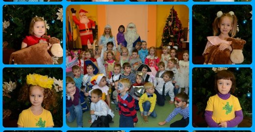 фотография Детского центра Лягушонок на Дубнинской улице