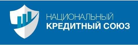 национальный кредитный банк официальный сайт оформить кредит в банке русский стандарт с моментальным решением без справок