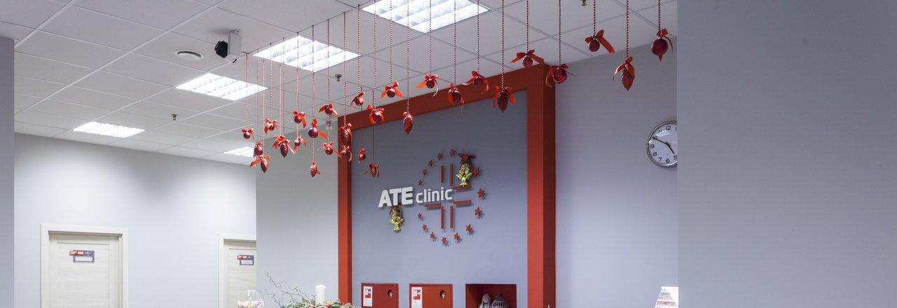 фотография Европейского лечебно-диагностического центра АТЕ клиник на метро Октябрьское поле