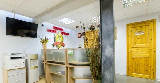 Трудовые книжки со стажем Динамовский 2-й переулок справку с места работы с подтверждением Пионерская