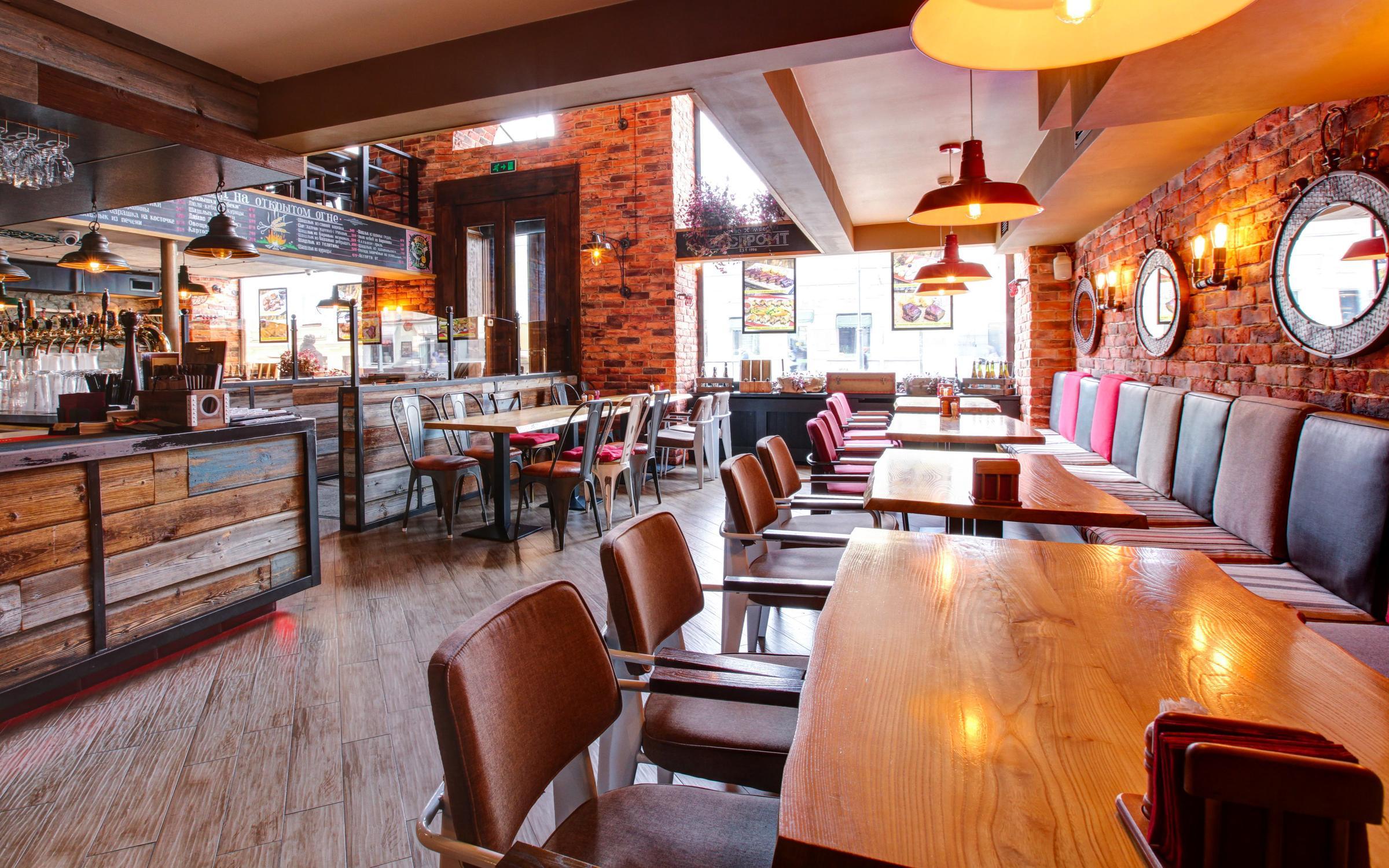 фотография Ресторана Экспромт на улице Солянка