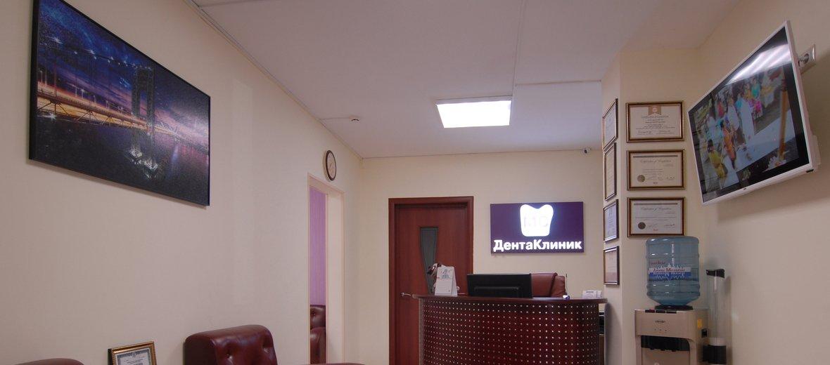 Фотогалерея - Стоматология МС-ДентаКлиник в Долгопрудном