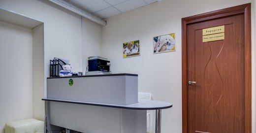 фотография Ветеринарной клиники Статус-Вет на метро Бабушкинская