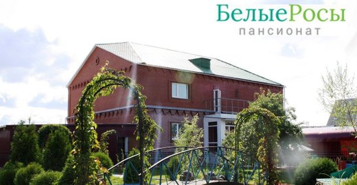 Пансионат для пожилых людей в челябинске сиреневая 2а дом престарелых холмск