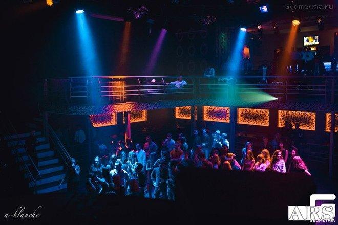 Ночные клубы саратова арс ночные клуб революция воронеж