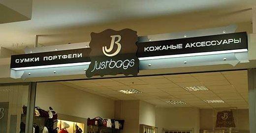 Магазины сумок в Кирове