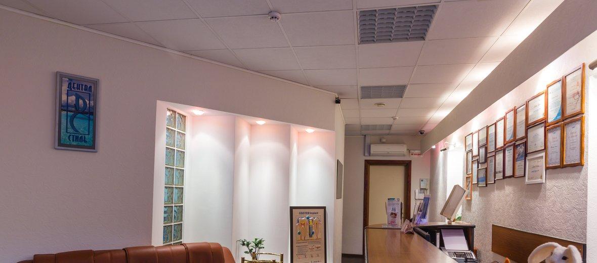 Фотогалерея - Стоматологическая клиника Дентал Стиль на улице Земляной Вал
