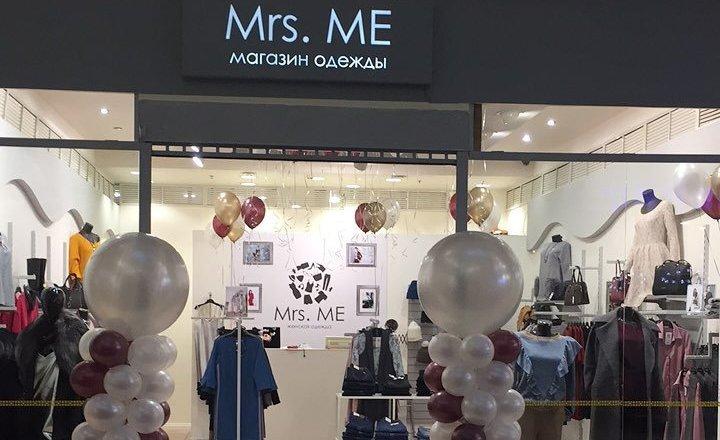 a0eec618f Магазин женской одежды Mrs.Me в Приморском районе - отзывы, фото, каталог  товаров, цены, телефон, адрес и как добраться - Одежда и обувь - Санкт- Петербург ...