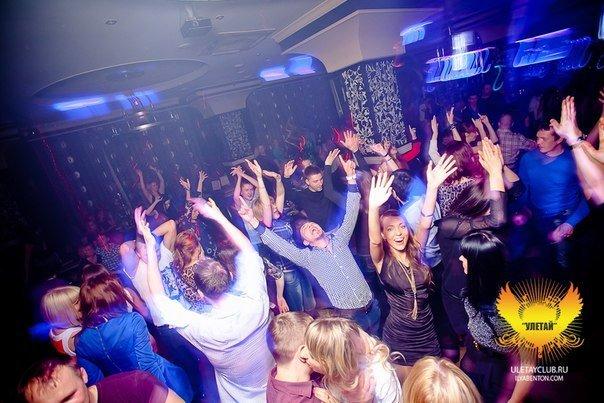 Ночные клубы в москве на отрадном челябинск секс в ночном клубе