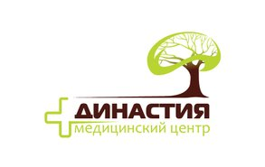 Медицинский центр Династия на улице Репищева