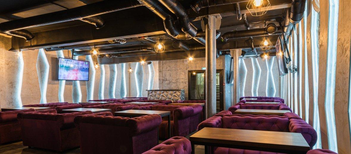 Фотогалерея - Центр паровых коктейлей Мята Lounge на улице Академика Анохина