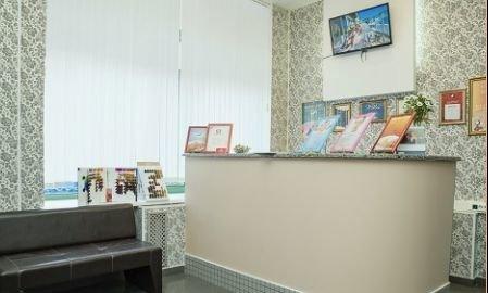 фотография Салона-парикмахерской Цирюльникъ на метро Проспект Вернадского
