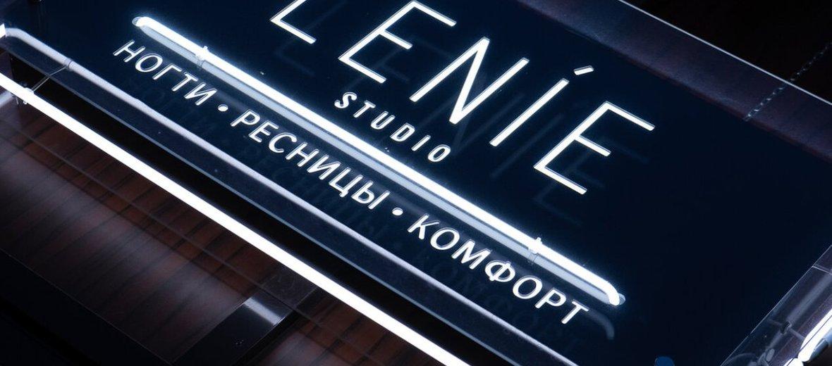 Фотогалерея - Салон красоты Lenie Studio на метро Бауманская
