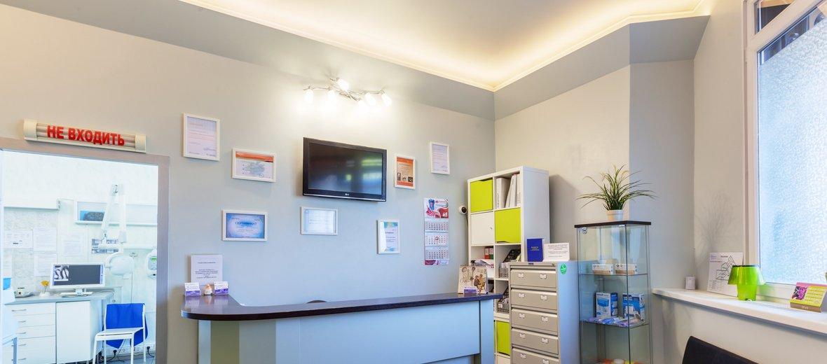 Фотогалерея - Бор-Мастер, сеть стоматологических центров