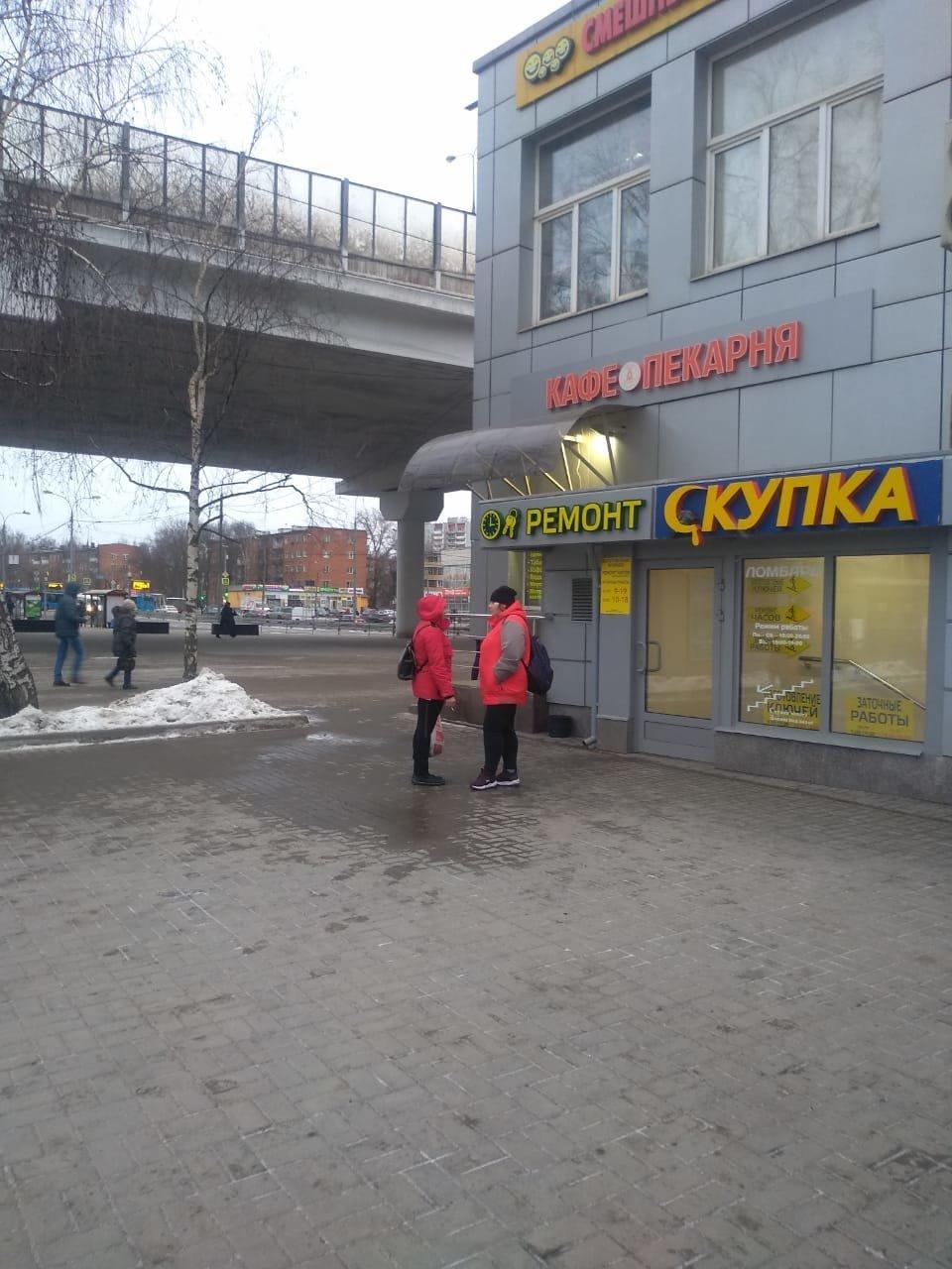 Москва часа техники скупка 24 72 часа стоимость таблетки