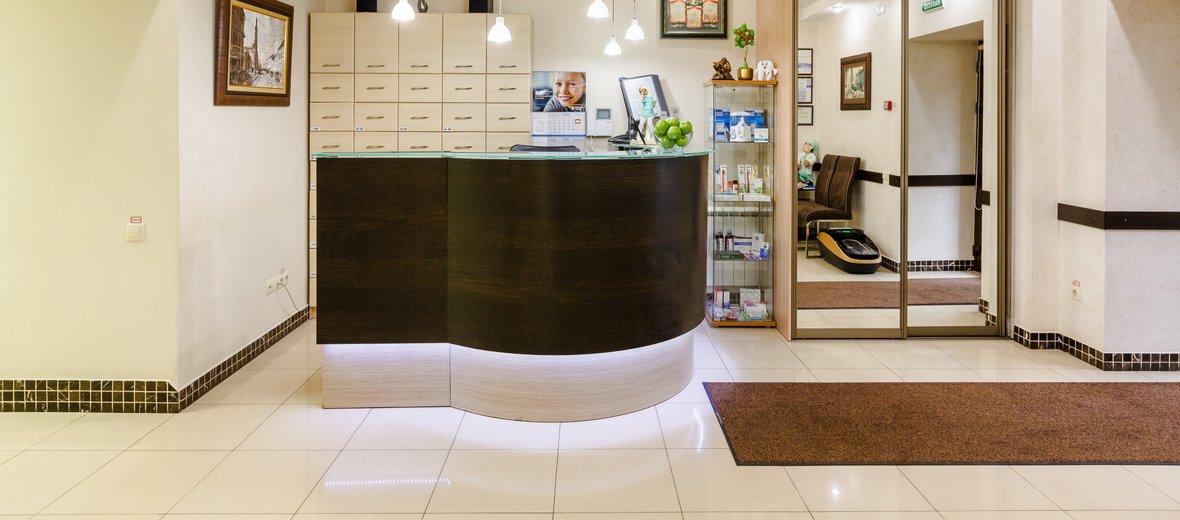 Фотогалерея - Стоматологическая клиника Зубная лечебница на проспекте Альберта Камалеева