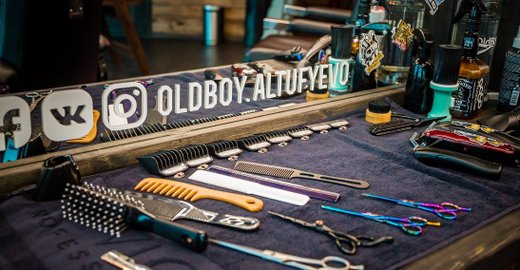 фотография Барбершопа OldBoy в ТЦ Маркос-Молл