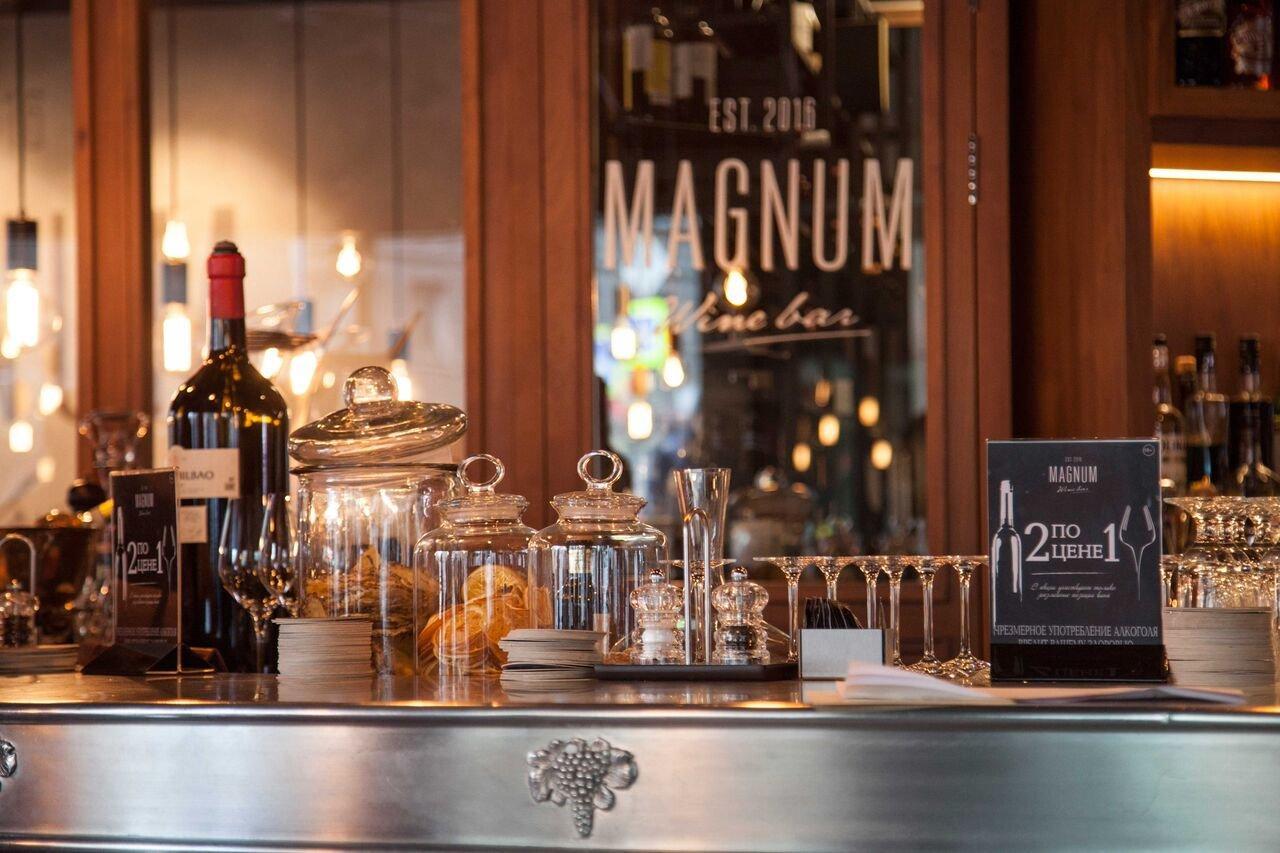 фотография Magnum Wine Bar