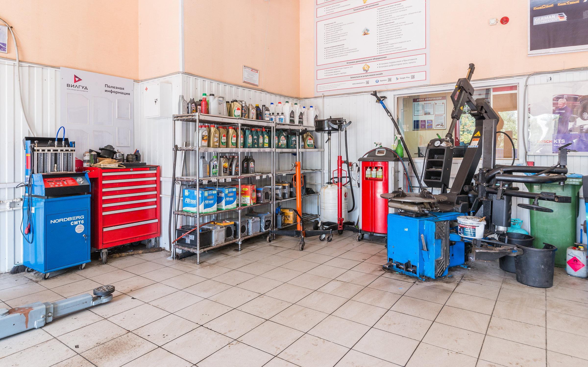 фотография Сервисного центра На Колесах.ru на Крылатской улице