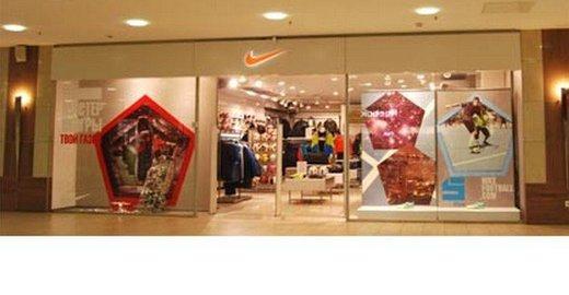 Магазин спортивных товаров Nike в ТЦ Гранд Каньон на проспекте Энгельса -  отзывы, фото, каталог товаров, цены, телефон, адрес и как добраться - Одежда  и ... fed962b0310