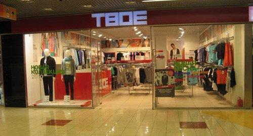 Магазин одежды Твое на Семёновской площади - отзывы 81ca7e1345e05