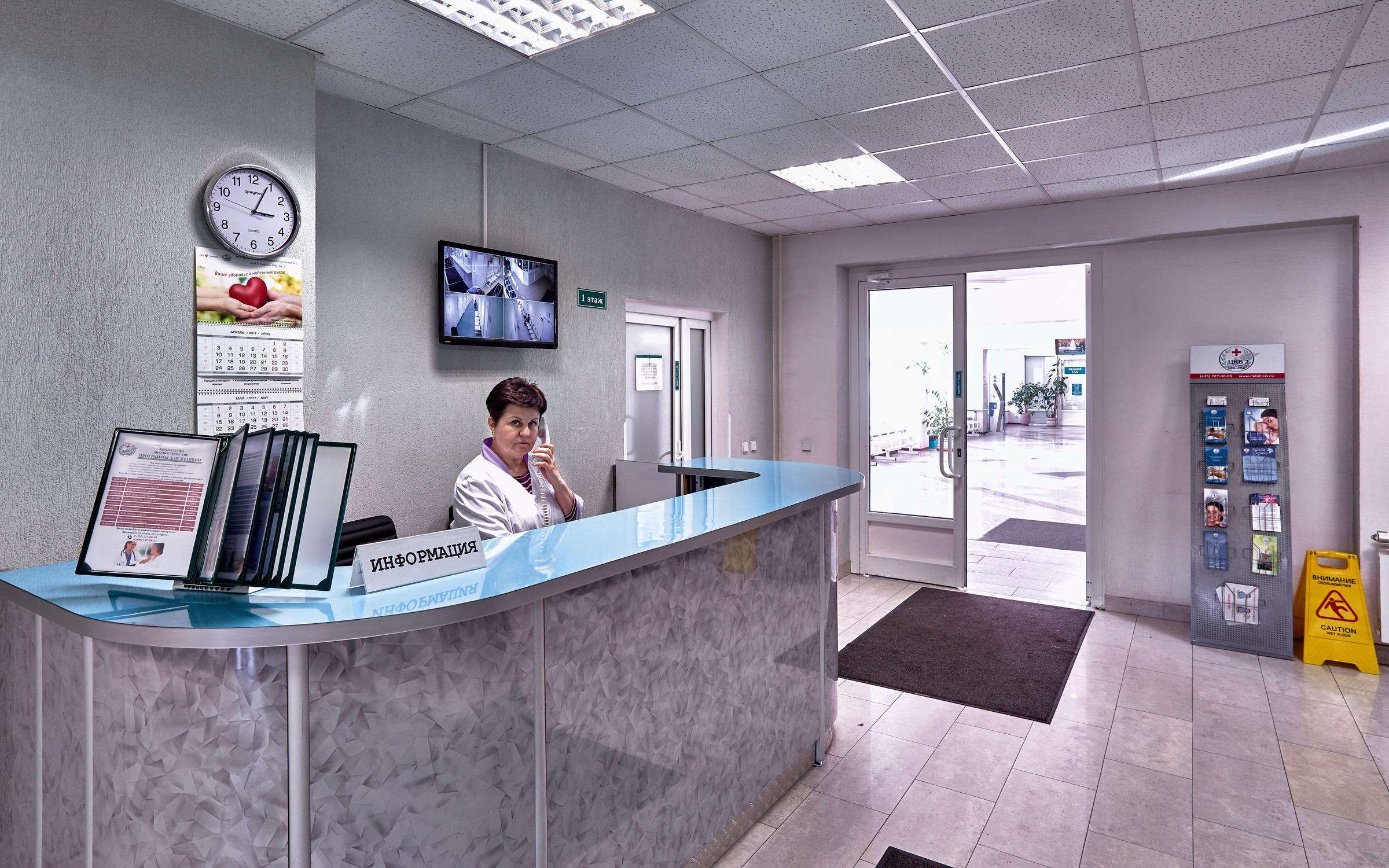 фотография Центральной клинической больницы №2 им. Н.А. Семашко ОАО РЖД на Будайской улице