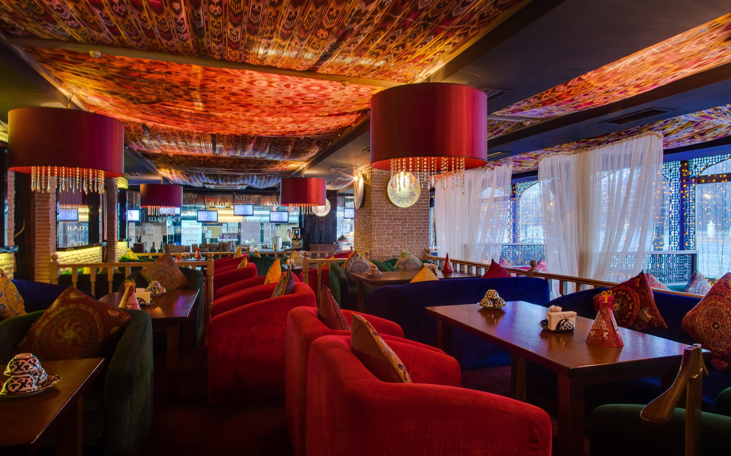 фотография Ресторана Урюк на Ленинском проспекте