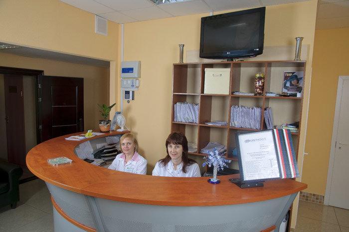 фотография Медицинской клиники Диагност в Ленинском районе