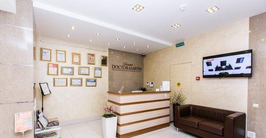 фотография Стоматологической клиники Doctor Martin в Товарищеском переулке