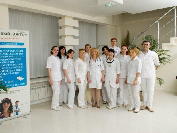 фотография Клиники Первый Доктор на Киевской улице