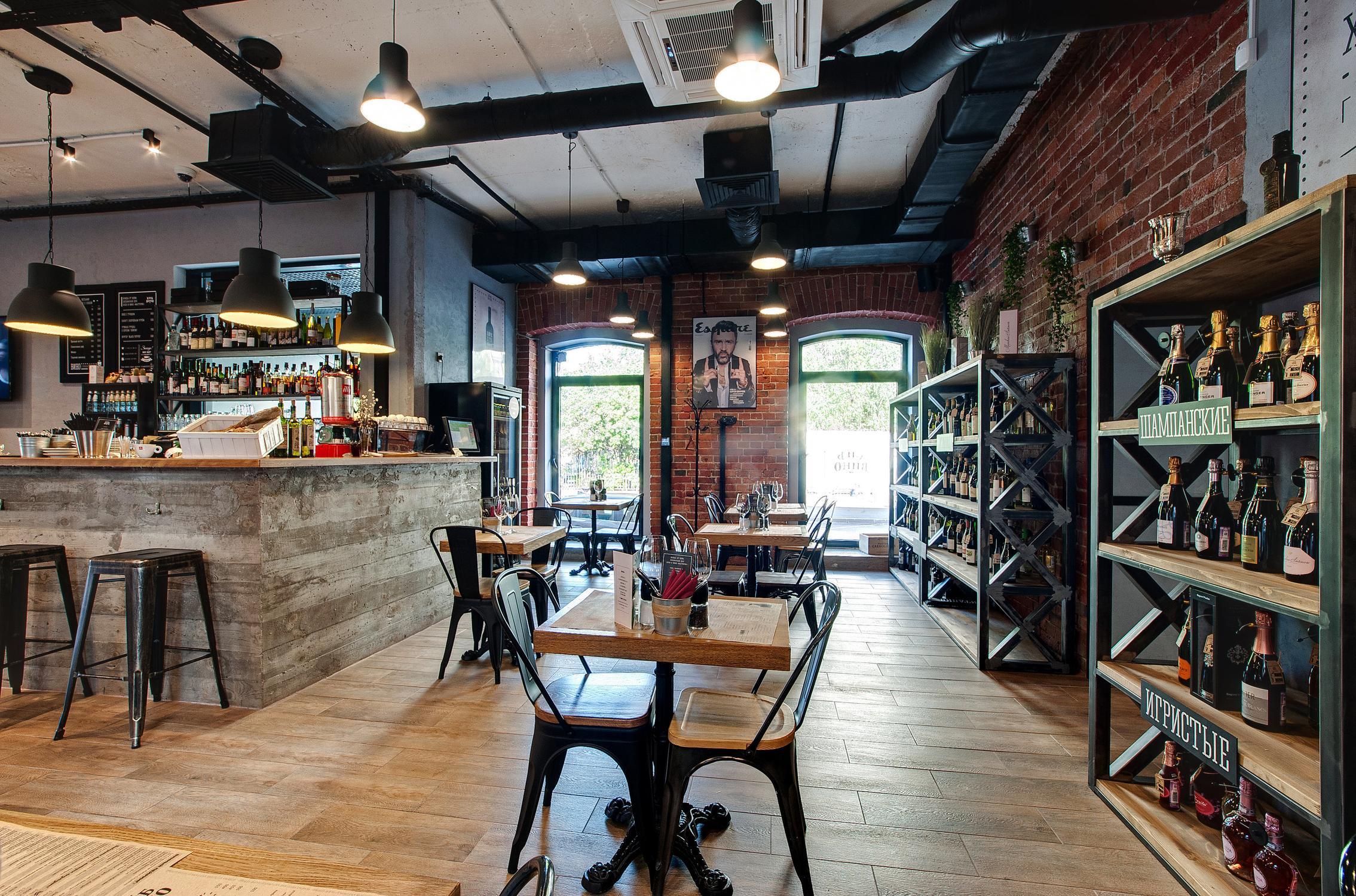 фотография Винного бара Хлеб и Вино на Вятской улице