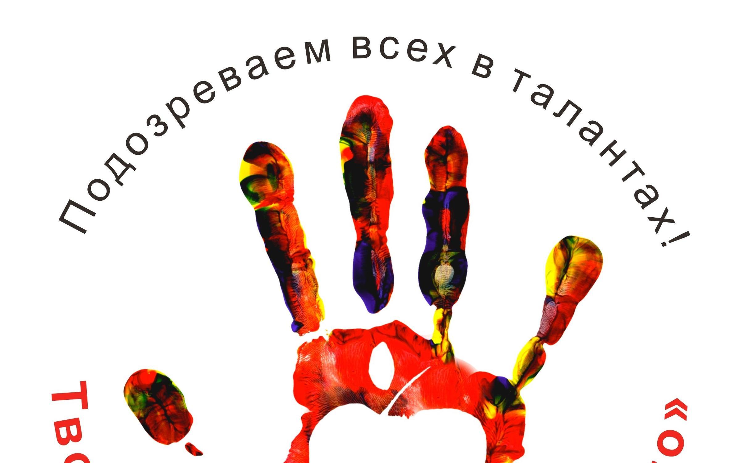 фотография Школа искусств Творческая Академия Яблоко в Бостандыкском районе