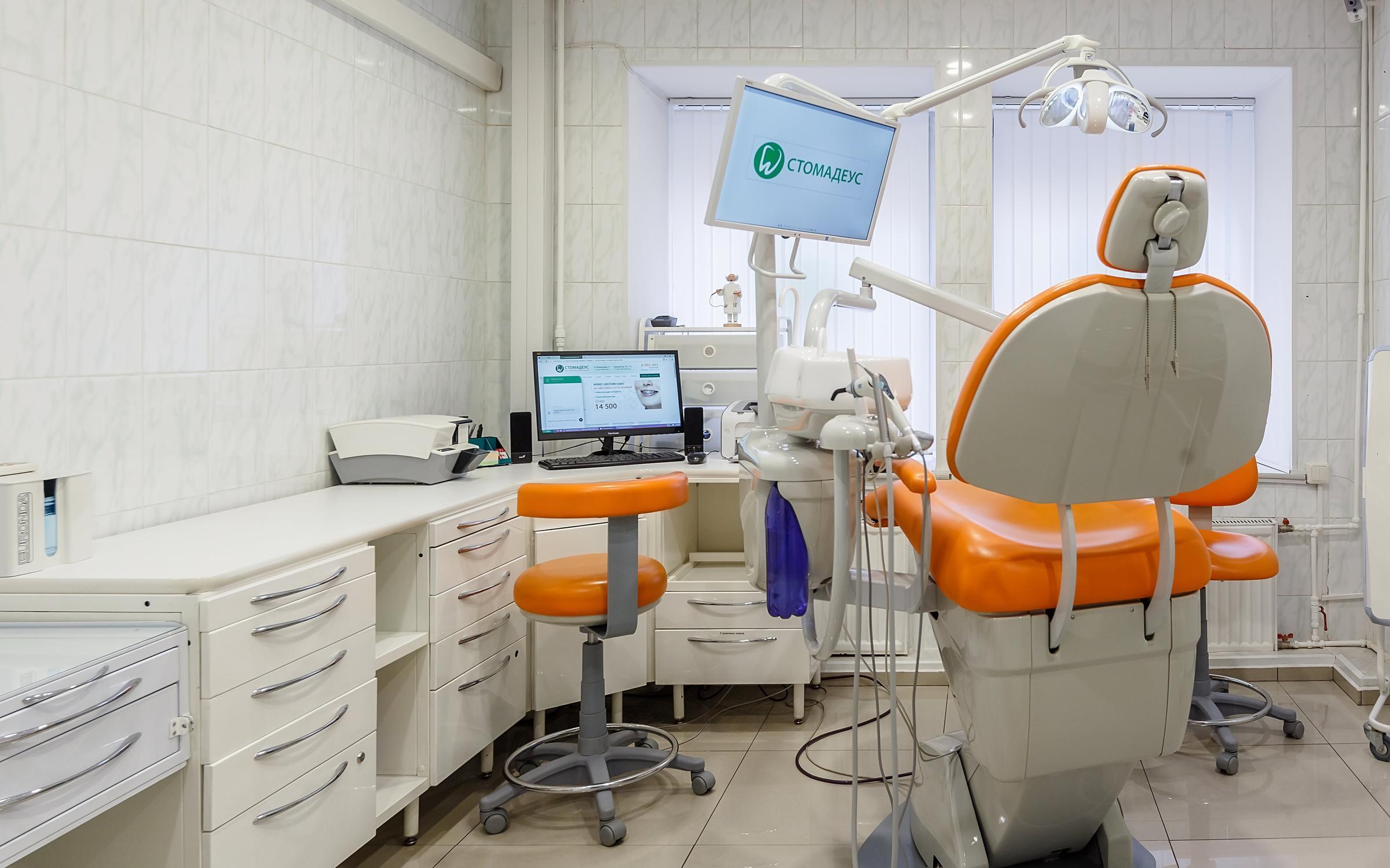 фотография Стоматологической клиники Стомадеус на Большой Конюшенной улице