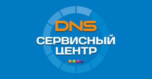 фотография Сервисного центра DNS на улице Марата